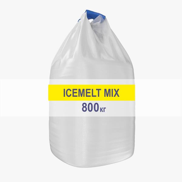 Айсмелт Микс 800 кг